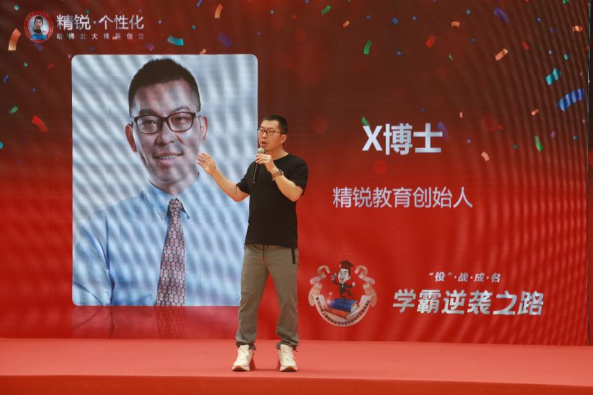 """""""役""""战成名,学霸逆袭之路 2020上海精锐中高考"""