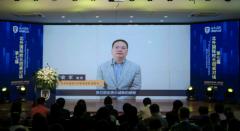 第七届北外国际校长圆桌对话在福州举行